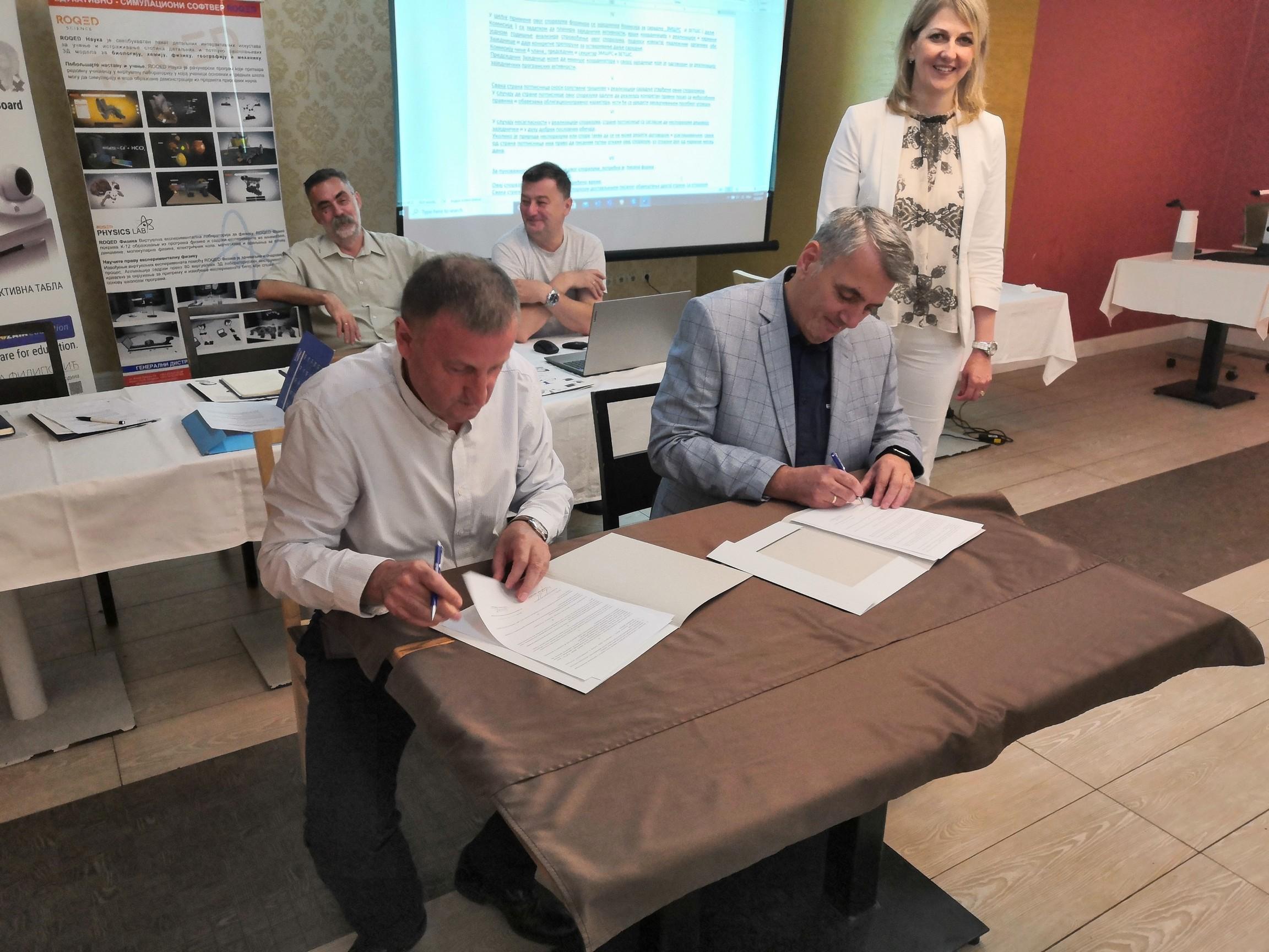 Потписан споразум о сарадњи између Заједнице електротехничких школа и Заједнице машинских школа